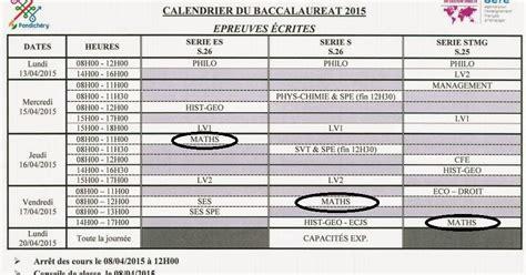 Calendrier Bac Washington 2015 Raiatea Bac Dates Bac 2015 Pondich 233 Ry Liban Am 233 Rique