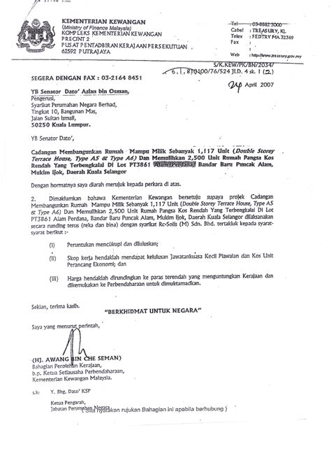 Contoh Letter Of Intent Pembelian Hotel Your Mp S Question Of The Week 44 Wee Choo Keong