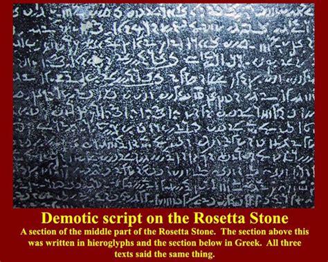 rosetta stone french zip rosetta stone french cracked mac