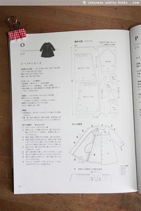 japanese pattern translation translation wednesdays japanese sewing pattern craft