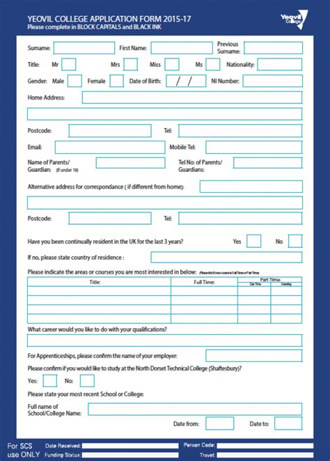 loyalty card application form template application college application form