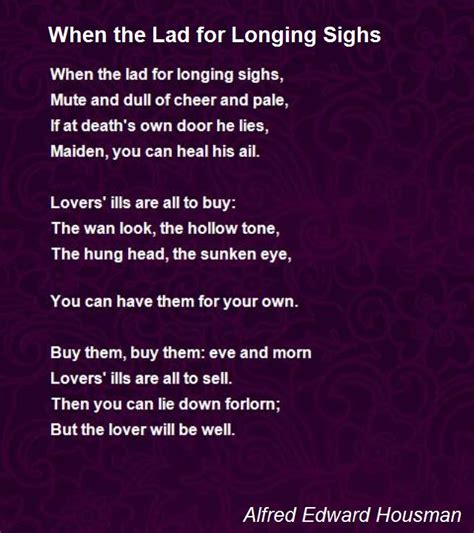 A E Housman Poem