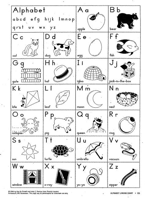 printable alphabet linking chart free worksheets 187 alphabet letter chart free math