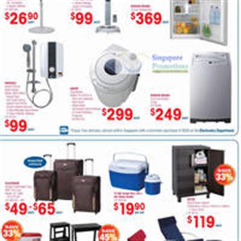 Sharp Instant Water Heater fairprice home appliances bedding groceries electronics kitchenware sale 28 jul 10 aug 2011