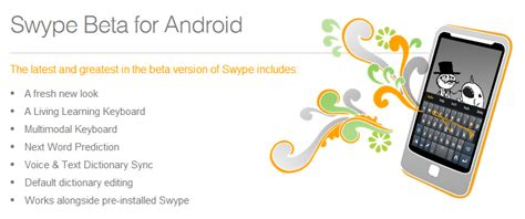 Android Xt9 by New Swype Beta Now Available Brings Improved Prediction
