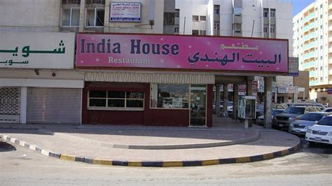 india house restaurant india house ajman vegetarian restaurant