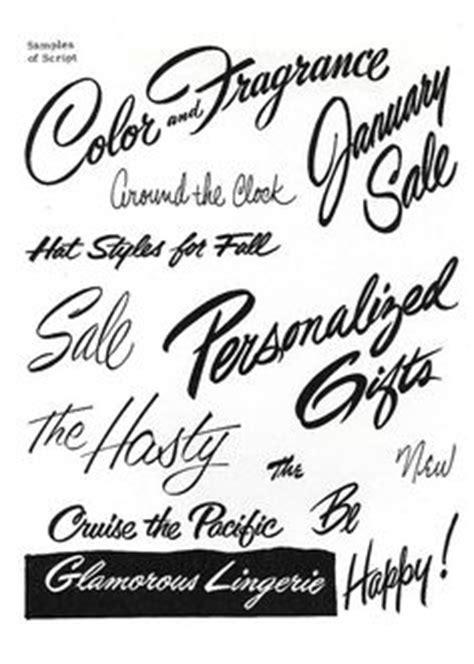 sign painter house brush font sign painter font kit stuff to make you go quot eff brush