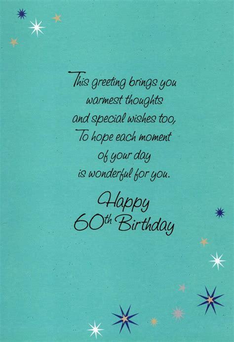 Happy 60th Birthday Cards Happy 60th Birthday Greeting Card Cards Love Kates