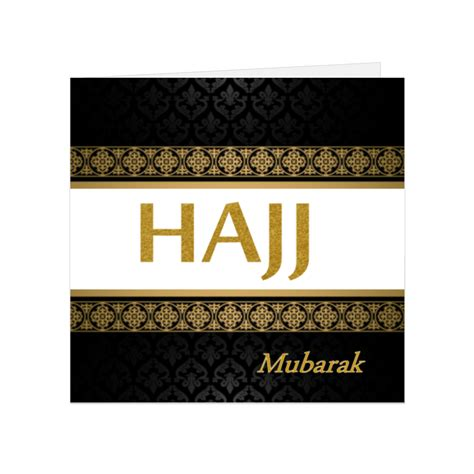 free hajj greeting card templates elaara colourblock hajj mubarak greeting card elaara