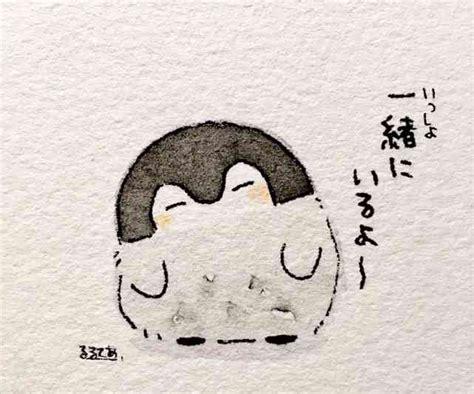 futon no naka kara detakunai lyrics 低レベル限定 頑張ったことを報告しよう 180 ガールズちゃんねる girls channel