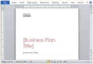 microsoft business plan templates business plan template for microsoft word