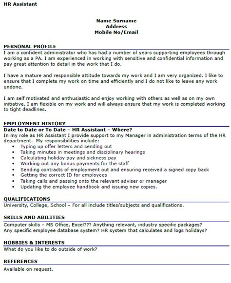 Hr Manager Cover Letter Uk Hr Assistant Cv Exle Icover Org Uk