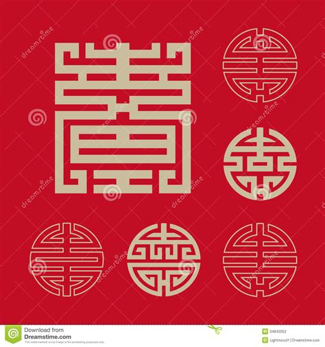biography meaning in chinese longevity symbols collection stock vector illustration