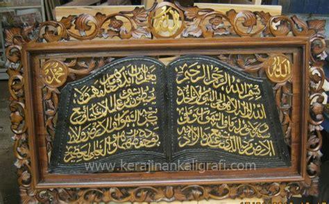 Pigura Ukiran Kayu Assalam Arab kaligrafi ayat kursi ukir kitab kayu jati kerajinan kaligrafi