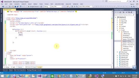 jquery tutorial site du zero remove selected item from dropdownlist or select list