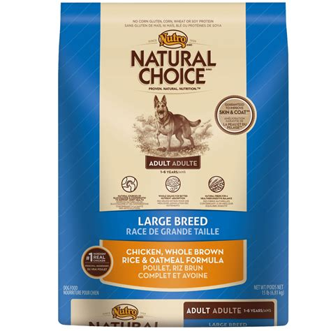 nutro large breed puppy nutro choice large breed chicken whole brown rice oatmeal 15 lb