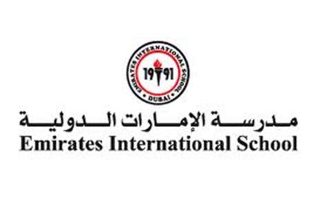 emirates international school emirates international school meadows sohbetna com