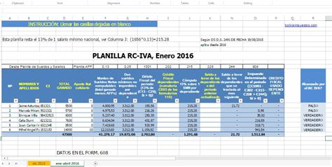 calcular la liquidacion 2016 de sueldos calcular rc iva 2016 con planilla tributaria bolivia