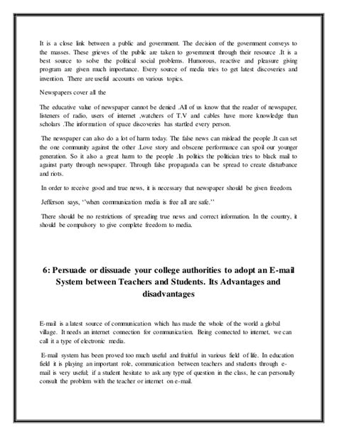Inventions Essay by Best Invention In The World Essay