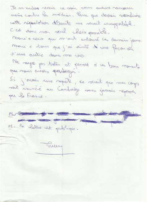 Exemple Lettre De Motivation Koh Lanta Modele Lettre De Motivation Koh Lanta Document