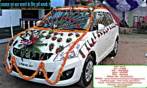 decoration gadi new flowers decoration jaimal and car decorations
