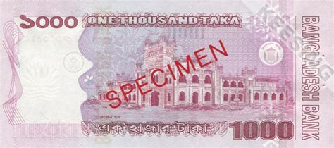 dollar rate in bangladesh bank current exchange rate us dollar to taka