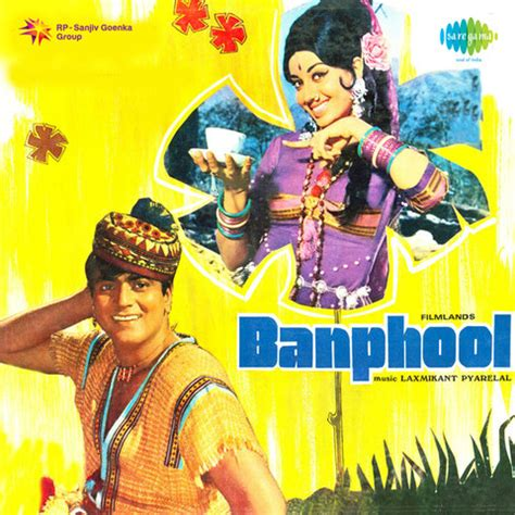 gangster film ke mp3 song o sapnon ke raja mp3 song download banphool songs on
