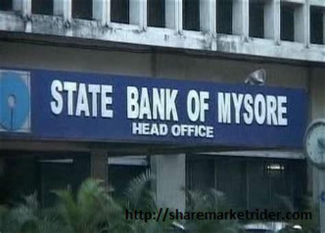 state bank of mysore state bank of mysore declared interim dividend