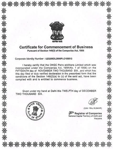 section 71 of companies act 2013 section 71 of companies act 2013 section 71 of companies