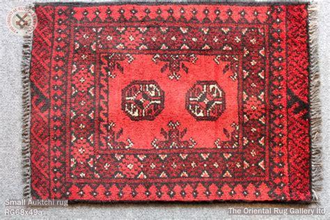 The Oriental Rug Gallery Ltd Rugs Carpets Gallery Small Rugs Uk
