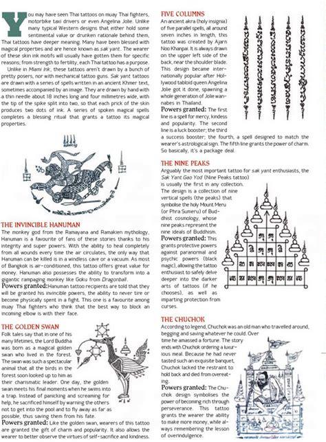 sak yant magic tattoos magic tattoo tattoo and tatting
