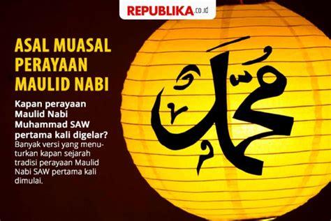 berita film nabi muhammad saw keajaiban mukjizat yang dimiliki nabi muhammad saw