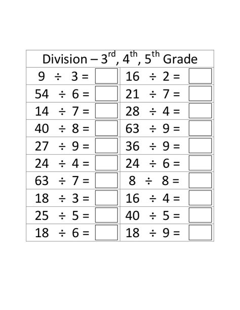 division testi third fourth fifth timed test multi division