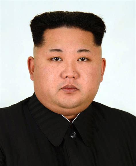 kim jong un official biography north korea issue new official portrait of kim jong un