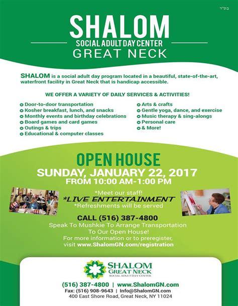 great neck open house great neck open house 28 images open houses in great neck this weekend great neck