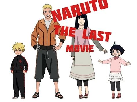 film naruto the last streaming vostfr watch the last movie naruto vostfr streaming download