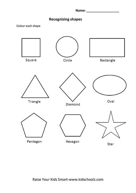 geometric pattern worksheets colouring worksheets geometric shapes kidschoolz