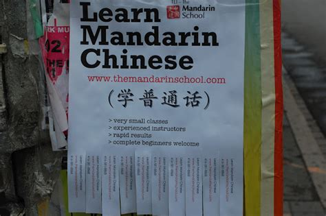 Learn Mandarin From Podcasts by Nee S Language February 2016
