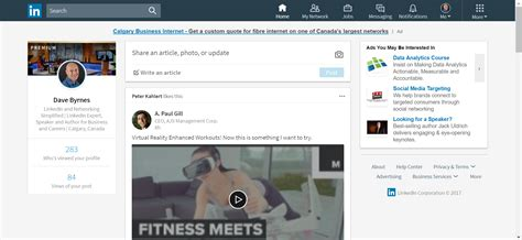How To Find Looking For On Linkedin Linkedin New Look 2017 How To Use The New Linkedin