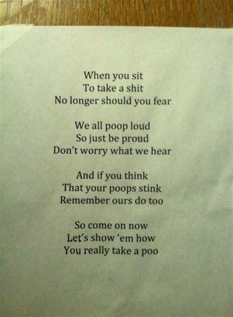 Celebrity Poem