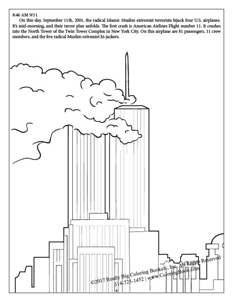 9 11 Memorial Coloring Pages by Publisher Of 9 11 Anti Terror Books Archived At National