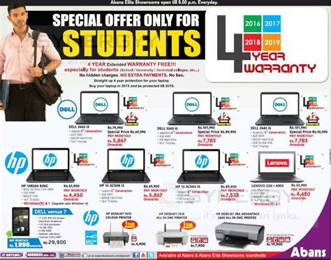 Dell Hp Lenovo Laptop Special Prices for Students with 4
