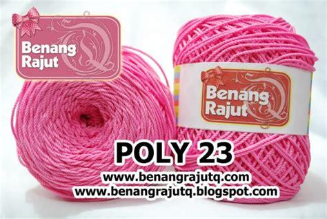Benang Rajut Baby Akwool Pink Tua benang rajut poly 23 pink tua benangrajutq