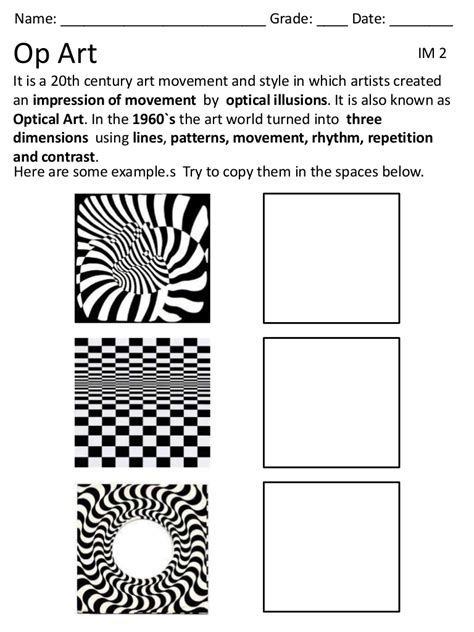 pattern art lesson high school 5th op art 3bim 2012 op art pinterest op art art