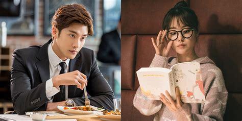 film korea my secret romance teaser trailer for ocn drama series my secret romance
