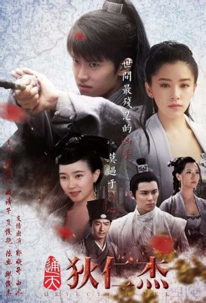 dramanice enemies from the past watch free drama online at dramanice
