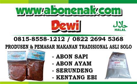 Produk Ukm Abon Ayam Anisa makanan tradisional asli buatan ukm kota 62 815