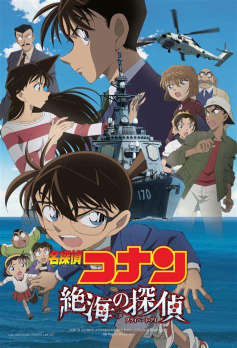film seri detektif detektif conan tantangan dari conan edogawa