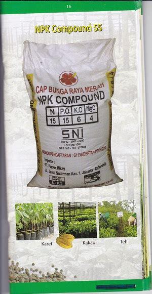 jual pupuk npk compound 55te cap bunga raya merah kios
