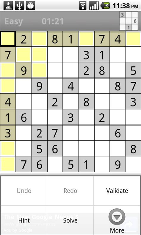printable sudoku games free download download sudoku android